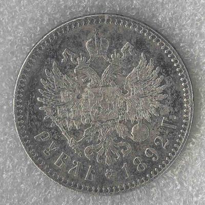 1892r.jpg