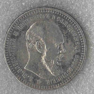 1892a.jpg