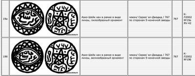 post-28045-0-97205500-1426539043_thumb.jpg