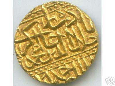 INDIA=Akbar=Ahmadabad=GOLD Muhar.jpg