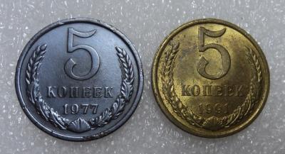 77 рев.JPG