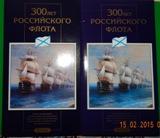 post-9089-0-43248300-1426601102.jpg