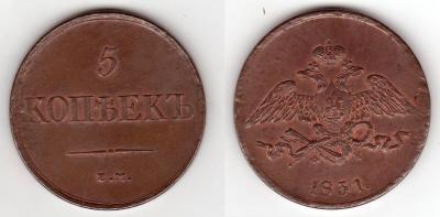 MK 5 kop Cu 1831 EM FX.jpg