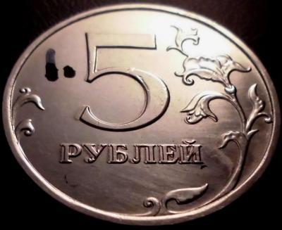 5р дво.1.JPG