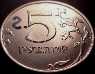 5р дво.2.JPG