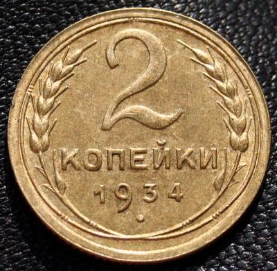 2к34р.jpg