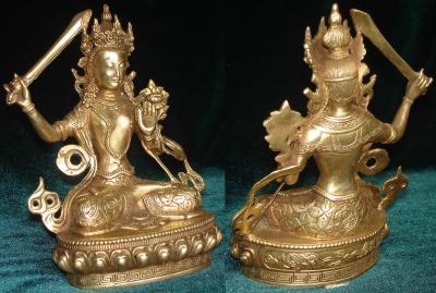 Буддизм-Манчжушри.jpg