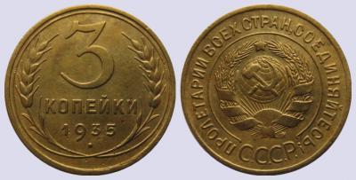 3-35 уз. г.jpg