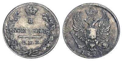 5-1823 м.кор..jpg
