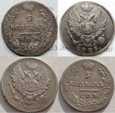 1823 сравн.jpg