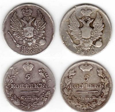 МК 2 штуки 5 копеек 1823 ПД с узкой и широкой короной.jpg