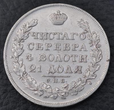 1828 - 1 - реверс.JPG