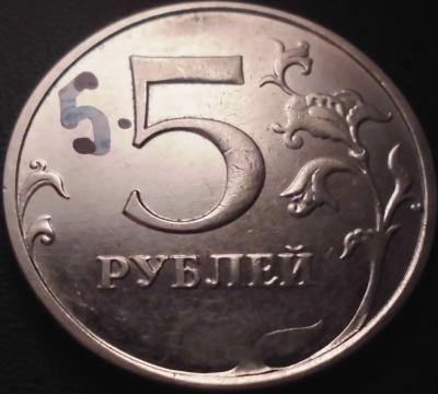5р5.JPG