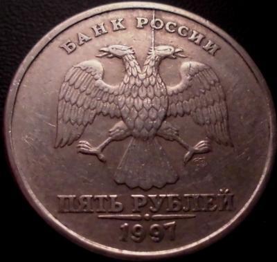 5 рублей раскол.JPG