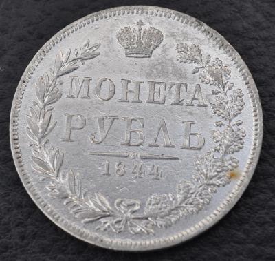 1844 - 1 - реверс.JPG