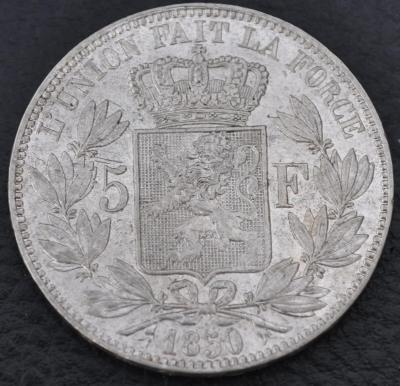 1850 - 1 - реверс.JPG