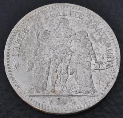 1848 - 1 - аверс.JPG