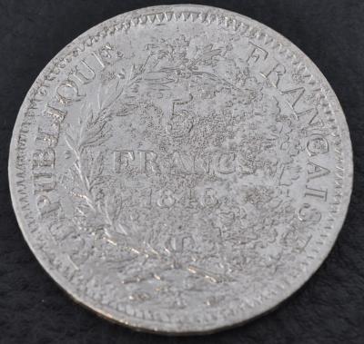 1848 - 1 - реверс.JPG