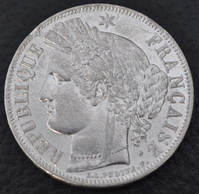 1849 - 1 - аверс.JPG