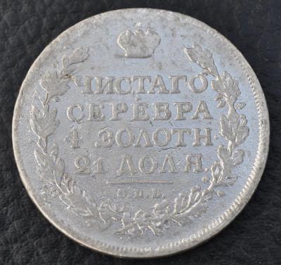 1814 - 1 - реверс.JPG