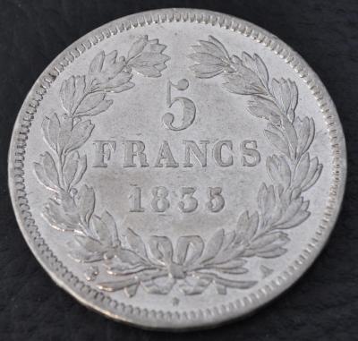 1855 - 1 - реверс.JPG