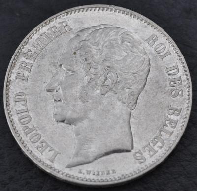 1850 - 1 - аверс.JPG