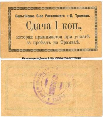 rostov_1k.jpg