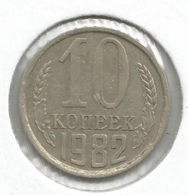 10к82.jpg