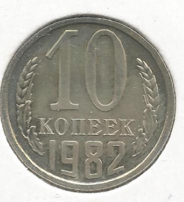 10к82н.jpg