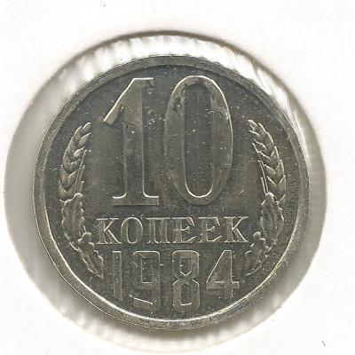 10к84н.jpg