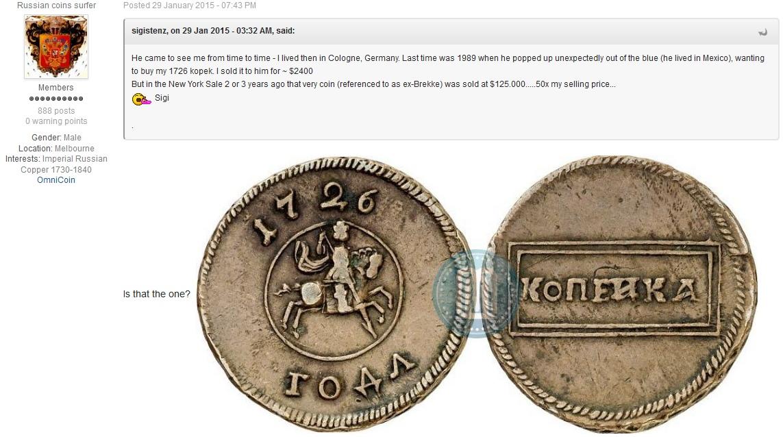 """О """"рамочной"""" копейке 1724 года - страница 7 - монеты россии ."""
