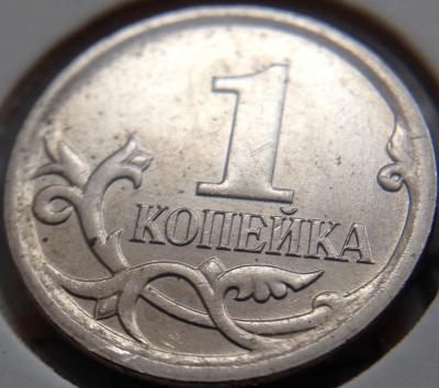 511b-r.jpg