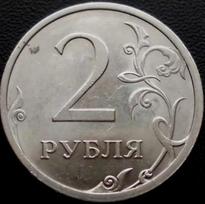 2р 2009лучшее2.JPG