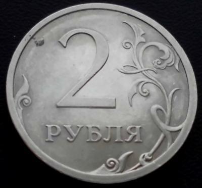 2р 2009 0.JPG