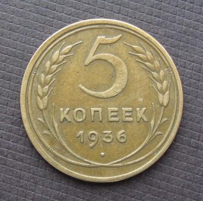 5 kap 1935 003.JPG