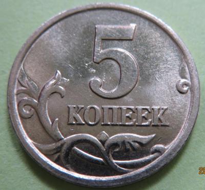IMG_1957-3.jpg