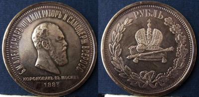 1-1883КО.JPG