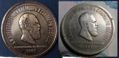 1-1883КОрон.JPG