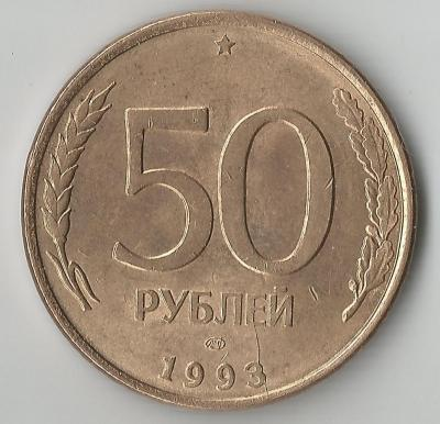 50р расколы 1.jpg