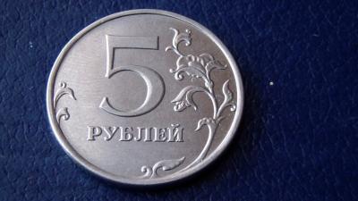 изм.5 руб1.JPG