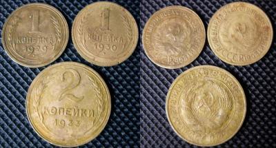 3 монеты советы.jpg