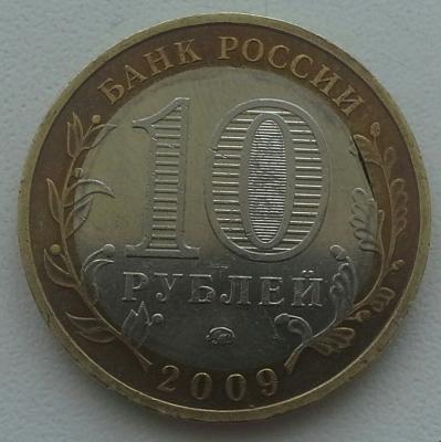 post-19969-0-18912300-1427730452_thumb.jpg