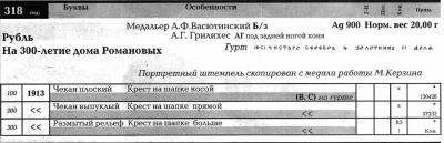 300 ЛДР1.jpg