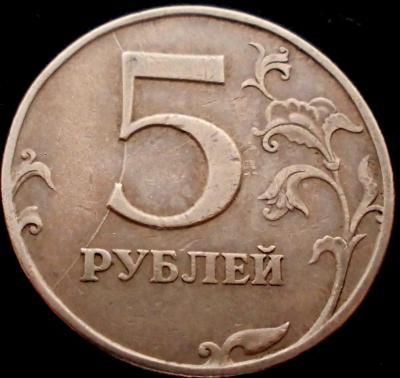 5р рас2.JPG