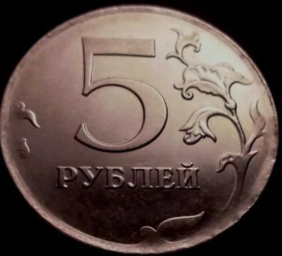 5р 2012 2.JPG