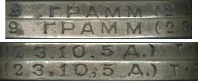 50-1924-gurts.jpg