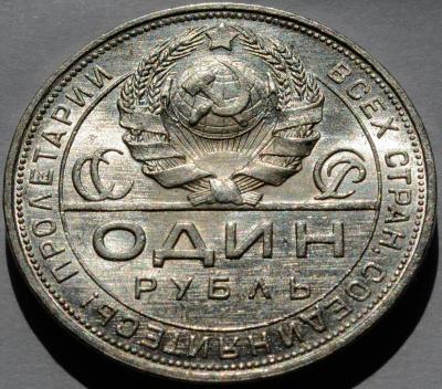 1р_1924ПЛ_4.jpg