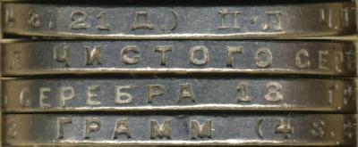 1р_1924ПЛ_7.jpg