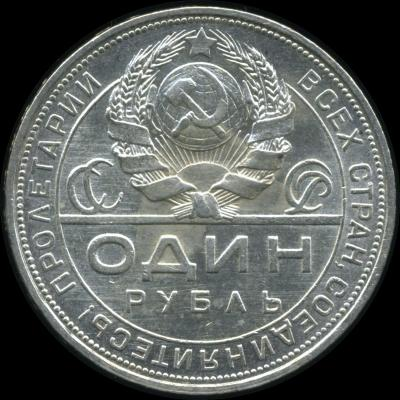 1р_1924ПЛ_6.jpg