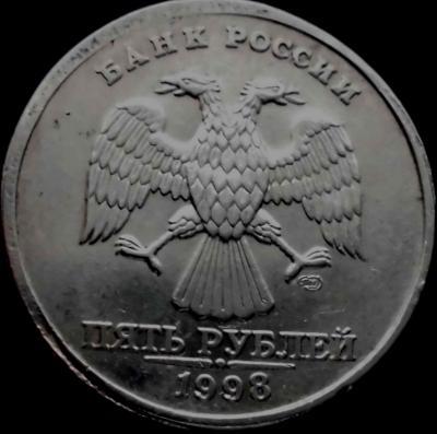 5р 1998 1.JPG